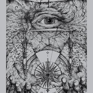 Looking Back: Ad Nauseam - Nihil quam vacuitas ordinatum est